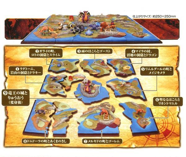 Dragon Quest 25th Anniversary Map Diorama Collection, Full set of 9, SQUARE  ENIX